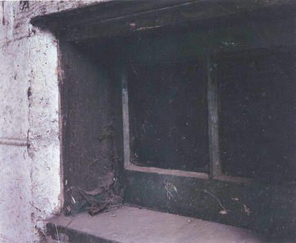 Jeff Wall · Blind Window no. 3